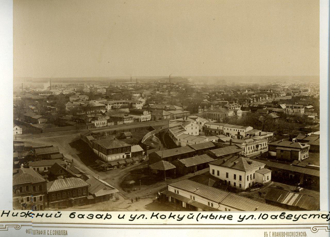дерева старые фотографии города иваново если внимательно изучить